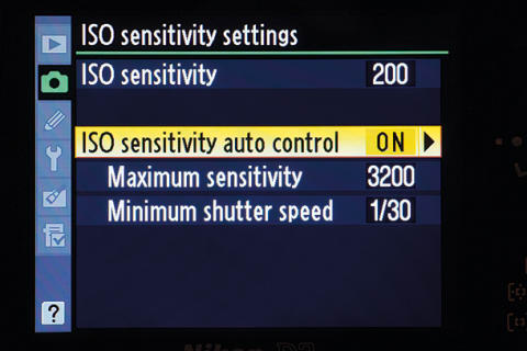 Camera_tips_Auto_ISO_DCM125.shoot_dslr.step2_